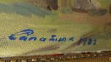 Сапатюк М. раз. 60 х 85 см., х.м., Засл.худ.Украины., фото №10