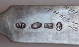 Пять столовых ложек 84 пробы ., фото №11