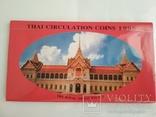 Набор монет Таиланда, фото №3
