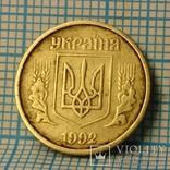10 копеек 1992 года, (Брак Оливки), фото №3