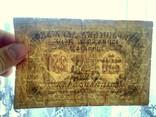 250 карбованцев 1918. АА 288414, фото №5
