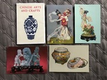 Набор открыток Chinese arts and crafts, фото №2