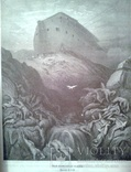 230 гравюр Гюстава Доре. Каноническая Библия., фото №7