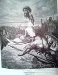 230 гравюр Гюстава Доре. Каноническая Библия., фото №13