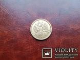 Золото. 5 рублей 1898 г. АГ. Николай ІІ., фото №7