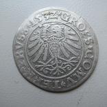 Грош 1532, фото №3