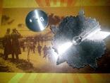 Орден Победа  СССР, фото №7