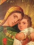 Икона Трёх Радостей, фото №3