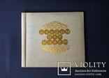 Альбом для монет на 140шт. новый, фото №2