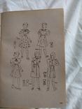 1939 Сборник швейных изделий, фото №2