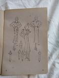 1939 Сборник швейных изделий, фото №5