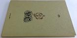 1978  Письмо і шрифт. Різник М.Г. с дарственной автора, фото №3