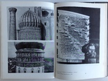 1979  Эстетика искусства шрифта. Капр, Альберт.  Тезисы и маргиналии с 152 иллюстрациями., фото №12