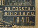 Картина 1941 года, фото №13