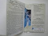"""""""Легенди Нiжина"""" набор открыток (больших) 2006 год, тираж 3 000, фото №4"""