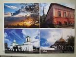 """""""Легенди Нiжина"""" набор открыток (больших) 2006 год, тираж 3 000, фото №6"""