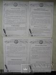 """""""Легенди Нiжина"""" набор открыток (больших) 2006 год, тираж 3 000, фото №9"""