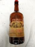 Бутылка с под бальзама, фото №2