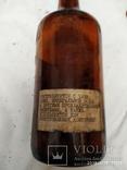 Бутылка с под бальзама, фото №5