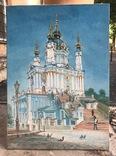 Андреевский собор, фото №3
