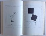 1987  Книгопечатание как искусство., фото №10