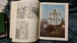 Киев архитектурный .Фотоальбом на украинском и английском языках., фото №7
