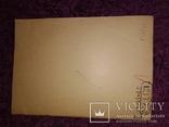 1937 Черкассы Пионерия Иудаика тираж 500 экземпляров, фото №13