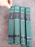 История второй мировой войны, 4 тома, фото №3