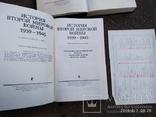 История второй мировой войны, 4 тома, фото №5