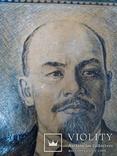 Портрет Ленина 2, фото №4