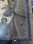 Портрет Ленина 2, фото №5