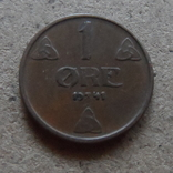 1 эре  1941  Норвегия   (П.8.5), фото №3