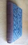 Шиллер 1803г. Прижизненное издание на русском., фото №3