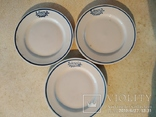 Три тарелки ОП, фото №2