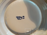Три тарелки ОП, фото №5