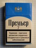 Сигареты Премьер 7