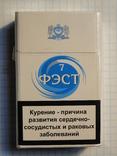 Сигареты ФЭСТ 7 фото 1