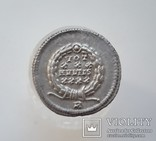 Constantius II. AD 337-361. AR Siliqua (вес-3.2 гр.), фото №7
