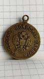 За особые воинские заслуги Николай 2 редкая медаль, фото №2