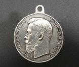 Медаль ''За Усердие'' Николай ІІ, фото №2