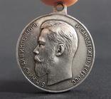 Медаль ''За Усердие'' Николай ІІ, фото №3