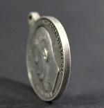 Медаль ''За Усердие'' Николай ІІ, фото №8