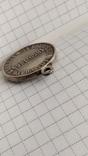 Медаль За покорение Западного Кавказа 1859-1864гг. серебро, фото №8
