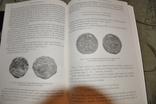 Byzantine and rus'seals, фото №9