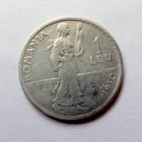 Румыния 1 лея 1910 года., фото №4