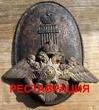Реставрация ордена, знаки, жетоны РИ до 1917 г., фото №2