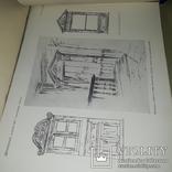 1955 Деревянное зодчество. Памятники архитектуры - 35х27 см., фото №3