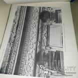 1955 Деревянное зодчество. Памятники архитектуры - 35х27 см., фото №4