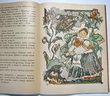 Детские книжки 2 шт, фото №11