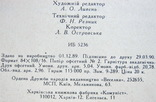 Детские книжки 2 шт, фото №12